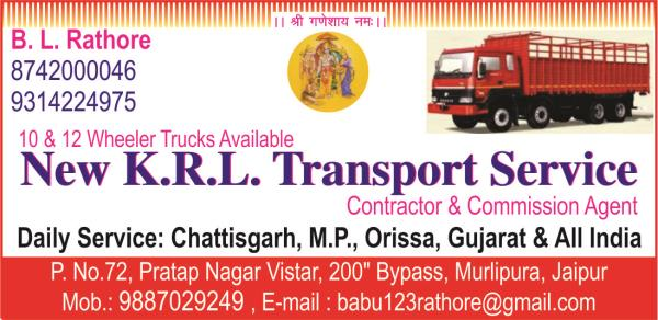 Welcome to Rajasthan's Industries and Trade Directory